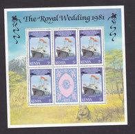 Kenya, Scott #196, Mint Never Hinged, Royal Wedding Sheet, Issued 1981 - Kenya (1963-...)