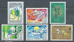 Tunisie YT N°722/727 Jeux Olympiques De Munich 1972 Neuf ** - Tunisia