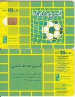 EGYPT - Football/Large Ball, Menatel Telecard L.E.15, CN : 0144, Chip Incard 4, Used - Egypt
