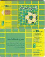 EGYPT - Football/Large Ball, Menatel Telecard L.E.15, CN : 0143, Chip Incard 4, Used - Egypt