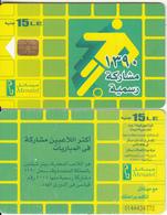 EGYPT - Football/Player, Menatel Telecard 15 L.E., CN : 0144, Chip Incard 4, Used - Egypt