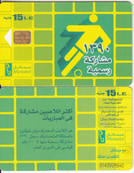 EGYPT - Football/Player, Menatel Telecard 15 L.E., CN : 0143, Chip Incard 4, Used - Egypt
