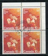 1975 10 Cent + 5 Cent Semi Postal Stamp #B8  Block Of 4 - Semi-Postals