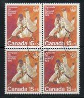 1975 15 Cent + 5 Cent Semi Postal Stamp #B9  Block Of 4 - Semi-Postals
