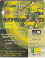 EGYPT(chip) - Football Player(matt Surface), Menatel Telecard 10 L.E., Chip Incard 4, CN : 344(thick), Used - Egypt