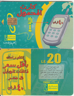 EGYPT(chip) - Phone To GSM, Menatel Telecard 20 L.E., Chip Incard 4, CN : 510, Used - Egypt