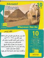 EGYPT - Historic Tombs/Djoser, Menatel Telecard 10 L.E., CN : 347(thick), Chip Incard 4, Used - Egypt