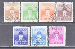 ROC 1013 +    (o) - 1945-... Republic Of China