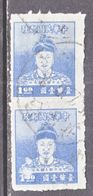 ROC 1020 X 2    (o) - 1945-... Republic Of China