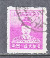 ROC 1023    (o) - 1945-... Republic Of China