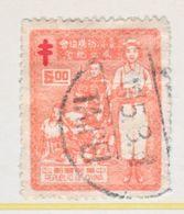 ROC 1076    (o) - 1945-... Republic Of China