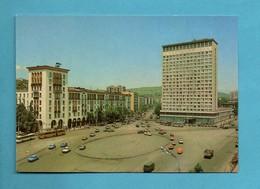 Georgie Tbilissi Ex URSS - Georgia