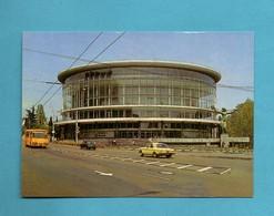 Asie Georgie Ex USSR Tbilisi Concert Hall - Georgia
