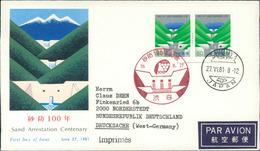 Japan FDC 1981, Sand Arrestation Centenary, Gewässerverbauung, Michel 1472 (775) - FDC