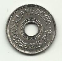 1993 - Egitto 25 Piastres, - Egitto