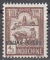 FRENCH OFFICES--KOUANG-TCHEOU     SCOTT NO. 78   MINT HINGED   YEAR  1927 - Unused Stamps