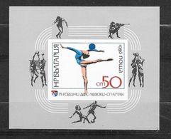 Bulgarie Bloc N°138 Gymnastique  Neuf * * TB= MNH VF     Soldé ....... - Blocks & Sheetlets