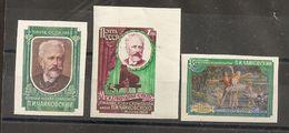 Russia Russie USSR Soviet Union  1958 Chaikovskii Balet MNH - Unused Stamps