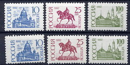 RUSSIAN FEDERATION 1992 Definitive 10, 25 And 100 R  On Chalky And Ordinary Papers MNH / ** .  Michel 238-40v+w - Unused Stamps
