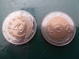 100Da Comémorative De 2002 FDC Algérie - Algeria