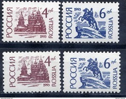 RUSSIAN FEDERATION 1993 Buildings Definitive 4 And 6 R.  On Chalky And Ordinary  Paper  MNH / **.  Michel 313-14v+w - Unused Stamps