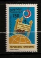 Tunisie 1978 N° 874 ** Santé, Eradication, Variole, Terre, Croissant Rouge, Croix Rouge, Médecine, Vaccin, OMS - Tunisia