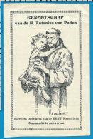 Holycard    St. Antonius   Antwerpen   Litanie - Images Religieuses