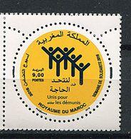 Maroc ** N° 1729  Année 2016 - Semaine De La Solidarité - - Morocco (1956-...)
