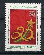 N° 1753  Maroc ** Année 2017 - 20e Ann. De La Semaine De La Qualité - - Maroc (1956-...)