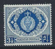 Pakistan 1956 - 3½a Blue Type II SG57a MNH Cat £4.75 SG2018 - Pakistan