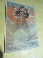 SAMURAI - CARTOLINA ILLUSTRATA BOCCASILE - ANNI 40 -  FRANCHIGIA - PNF OND -  CARTOLINA POST CARD - Guerre 1939-45