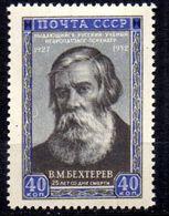 Sello Nº 1636  Rusia - 1923-1991 URSS