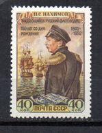 Sello Nº 1625  Rusia - 1923-1991 URSS