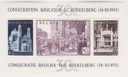 Belgie    .    OBP  .  Blok  30    .    *  .     Ongebruikt Met Plakker  .  /  .  Neuf Avec   Charniere - Blocks & Kleinbögen 1924-1960