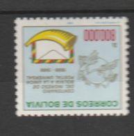 Bolivia 1986 The 100th Anniversary Of The Bolivian U.P.U. Membership 1v Mnh - Bolivia