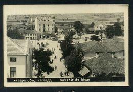 1930  SOUVENIR DE HISAR  X TORINO  Italia - Macedonia