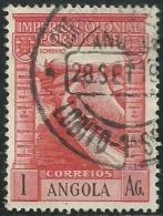 Angola 1938 Vasco Da Gama Common Issue CD36 Dam Canc - Factories & Industries