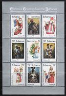 Bahamas 1981 Mini Sheet Celebrating Christmas.  This Mini Sheet Is In Mounted Mint Condition. - Bahamas (1973-...)