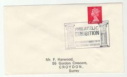 1970 GB Stamps COVER PILLARBOX EVENT Pmk BIRKENHEAD PHIALTELIC EXHIBITION Mailbox Stamps - Esposizioni Filateliche