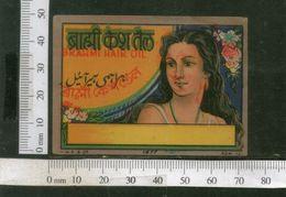 India Vintage Trade Label Brahmi Essential Hair Oil Label Women # LBL107 Inde Indien - Etiquettes