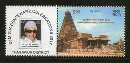 India 2017 Dr. M G Ramachandran Cent. Brihadeeswarar Temple My Stamp MNH # M91 Inde Indien - Hinduism