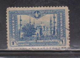TURKEY Scott # 260 Used - 1858-1921 Ottoman Empire