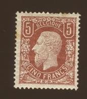 37 *  5F  Petit Mince Et Authentique  Cote 2200,-E - 1884-1891 Leopold II