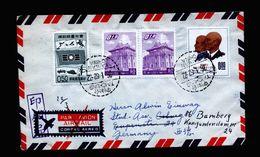 A5324) China Taiwan Brief Taichung 26.1.62 N. Coburg - 1945-... Republik China