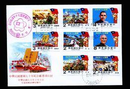 A5325) China Taiwan Sonderbrief Taipei 10.10.81 - 1945-... Republik China