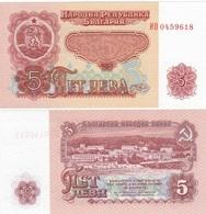 Bulgaria - 5 Leva 1974 AUNC Ukr-OP - Bulgarije