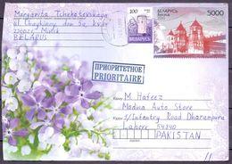 Belarus To Pakistan Used Traveled Cover (EN-01) - Belarus