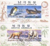 Korea 1996 - 2 M/S Arctic Antarctic Polar Animals Mammals Nature Fauna Bear Fox Penguin Bird Stamps CTO Mi 3832-3835 - Stamps
