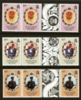 ASCENSION, 1981, Mint Never Hinged Stamp(s), Wedding Diana & Charles, Blocks 299-301, M7342 - Ascension