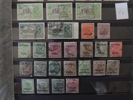 Inde - India - Gwalior - Patalia Selection - 1911-35 Roi Georges V